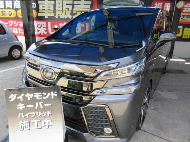 トヨタ-ヴァルファイアZAエディション-グレー